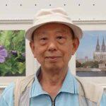 MATSUMINE YASURO artist Japan portrait