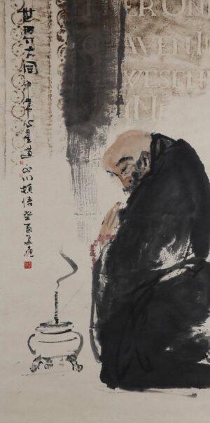 Painting by Chong Chen Chuan, Malaysian artist, 世界大同, 1993, 137 x 70 cm. 癸酉年.